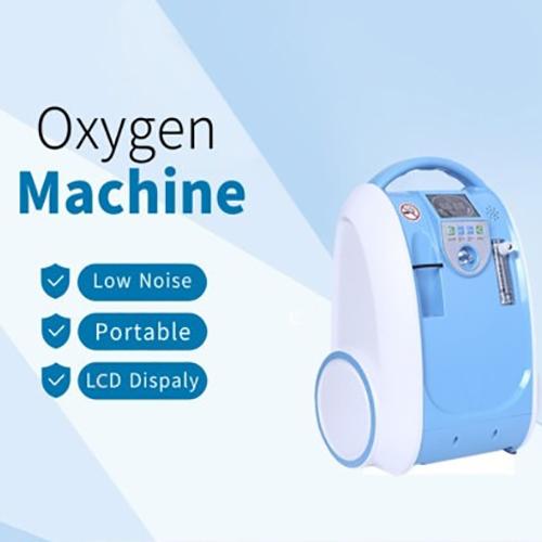 Portable Oxygen Concentrator | Michigan USA