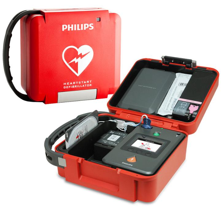 Philips HeartStart FR3 Rigid System Case 989803149971 in Michigan USA