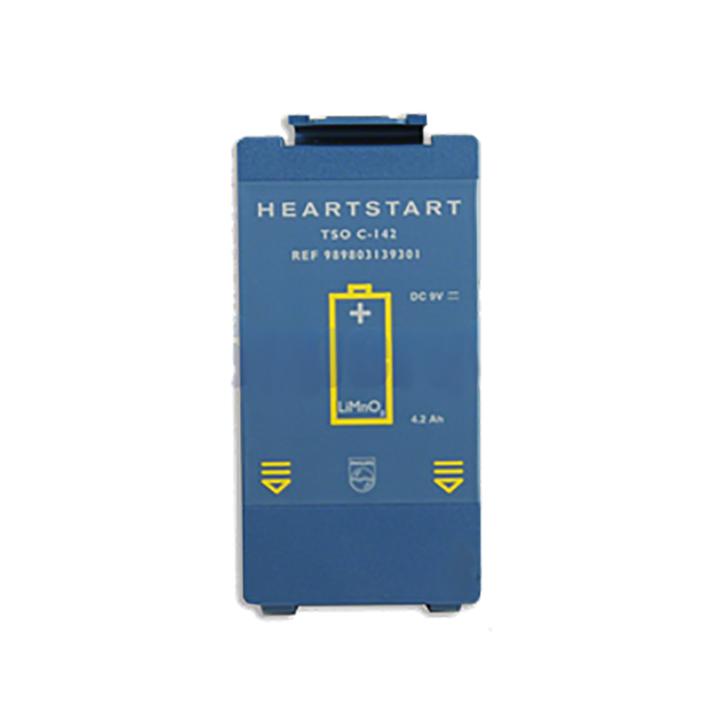 HeartStart FRx AED Aviation Battery in Michigan USA